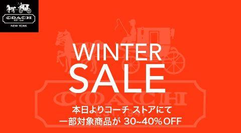 winter_sale.jpg